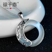 項鍊 銀飾項鍊女生日韓版情侶鎖骨吊墜掛件男女士銀飾品首飾交換禮物【滿一元免運】