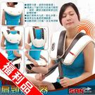 (福利品)肩頸按摩帶.全方位肩頸樂按摩器按摩披肩.頸肩帶.舒壓肩頸.推薦哪裡買【SAN SPORTS】