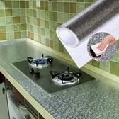自黏防油貼衛生間牆面裝飾餐廳桌面貼紙廚房廚櫃防水防潮防霉牆貼  ATF  魔法鞋櫃