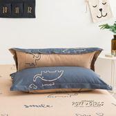 簡約純棉枕套 單人成人48x74cm一對100%全棉宿舍長方形枕頭套   泡芙女孩輕時尚