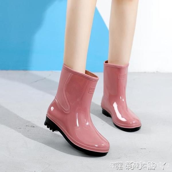 日系時尚雨鞋女短筒加絨雨靴水鞋低幫水靴防滑洗車買菜廚房鞋膠鞋 蘿莉新品