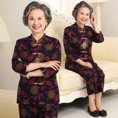 中老年人女裝夏媽媽裝唐裝奶奶兩件套裝寬鬆