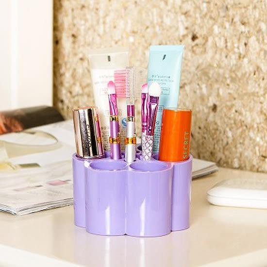 ✭米菈生活館✭【H38】梅花形桌面收納盒 化妝品 口紅 工具 檯面 整理 乾淨 分格 多位 多孔 梳妝