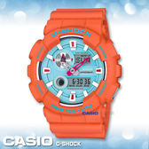 CASIO 卡西歐 手錶專賣店 G-SHOCK  GAX-100X-4A DR男錶 雙顯錶 橡膠錶帶  耐衝擊構造