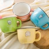 馬克杯 陶瓷杯可愛水杯情侶創意早餐杯3146陶瓷杯加厚咖啡杯馬克杯子【快速出貨】