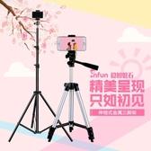 相機腳架多寶萊手機三腳架拍照床頭直播支架三角架桌面戶外懶人相機便攜 玩趣3C