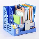 文件架多層正彩文件框收納辦公用品書立架多層簡易桌上資料筐文件夾收納盒學生用 晴川生活館NMS