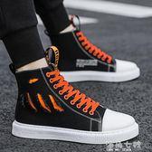 新款夏季帆布鞋韓版潮流休閒男鞋子百搭高幫鞋男透氣板鞋潮鞋 海角七號