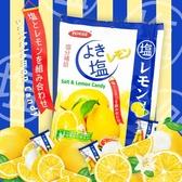 悠喜酷 鹽檸檬糖 150g【櫻桃飾品】【32251】