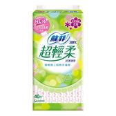 蘇菲 超輕柔 超薄護墊 天然清新花香 (40片X3包)/組
