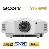 【SONY索尼】FULL HD 家庭劇院投影機-白(VPL-HW45/WC)