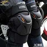 夏季摩托車護具騎行護膝蓋防摔護肘騎士裝備四季男女機車保暖護腿 3C優購