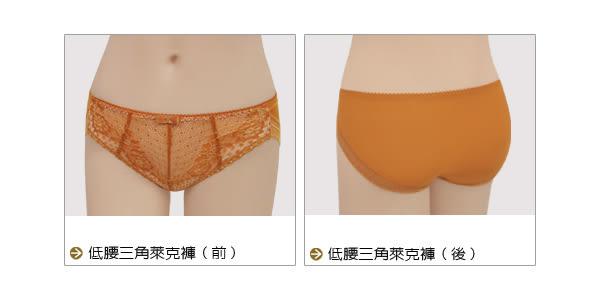 曼黛瑪璉-包覆提托V極線內衣  B-E罩杯(炫彩橘)(未滿2件恕無法出貨,退貨需整筆退)