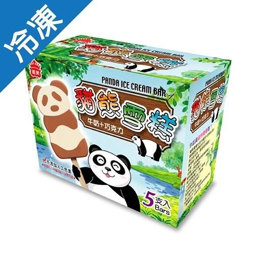 義美熊貓雪糕-牛奶+巧克力60GX5支【愛買冷凍】