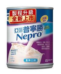 亞培 普寧勝 Nepro 洗腎適用-香草口味 (237ml*24罐/箱,箱) 營養品【杏一】