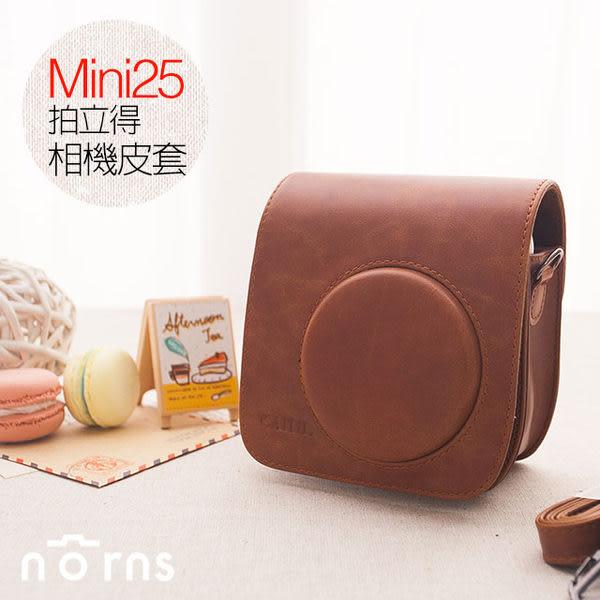 Norns 棕色 加蓋 mini25 拍立得 相機皮套 相機包漢堡包 附背帶 另售水晶殼 保護殼