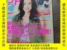 二手書博民逛書店日文原版雜誌2010年第9號罕見綾瀨遙Y403679
