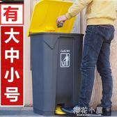 翻蓋辦公商用餐廳腳踏腳踩大號歐式創意長方形環衛物業戶外垃圾桶QM『櫻花小屋』
