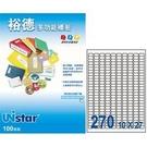 《享亮商城》US4343-20 多功能標籤(22) Uuistat(20張/包)
