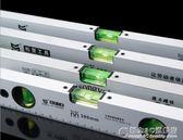 鬆亞工具魚雷式水平尺迷你高精度實用多功能帶磁平水尺 概念3C旗艦店