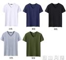 男短袖t恤 【4件】ins白色短袖t恤 v領 桃心領 半袖純色上衣 韓版體恤 自由角落