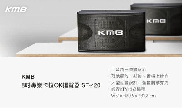 【美華】家庭首選卡拉OK組(HD-800)