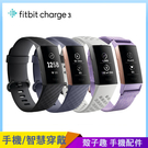 Fitbit charge 3 斜紋錶帶...