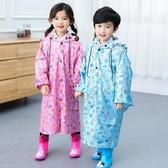 現貨 兒童雨衣雙帽檐男女童書包戶外防水雨披【聚寶屋】