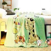 兒童毛毯雙層加厚新生兒小毯子秋冬季兒童毛毯蓋毯珊瑚絨毯子 一件82折
