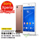 EyeScreen 索尼 Sony Xperia Z3 Compact (正面+反面) 保固半年 EverDry PET 防指紋 拒油拒水 螢幕保護貼