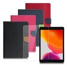 【台灣製造】MyStyle for iPad 2020 10.2吋 甜蜜雙搭支架側翻皮套+鋼化玻璃貼 組合