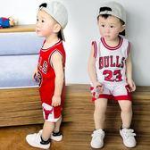 夏裝兒童套裝兩件套童裝男童1-3周歲嬰幼兒運動套球衣 寶寶籃球服