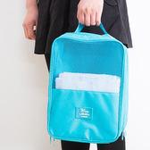 ♚MY COLOR♚乾溼分離旅行雙層鞋袋 收納 分裝 海關 出國 整理袋 多功能 分隔 便攜 【Z112】
