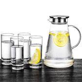 冷水壺玻璃水壺耐熱耐高溫防爆涼水杯家用茶壺套裝大容量涼水壺  聖誕節歡樂購