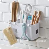 餐具架塑料掛式筷子籠廚房瀝水筷子筒壁掛勺子收納架筷子架筷籠xw