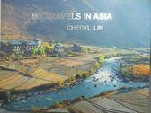 【書寶二手書T1/攝影_XBO】My travels in Asia_Cheryl Lin, edited by Ivy Kaminsky.