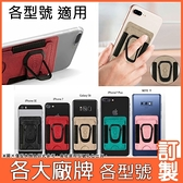 Realme X50 Pro 華碩 ZS630KL vivo X60 Pro 紅米 Note 9 小米 10T 荔枝紋插卡 透明軟殼 手機殼 訂製