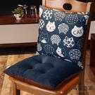 連體坐墊靠墊一體式椅子辦公室學生座墊椅墊屁墊【毒家貨源】