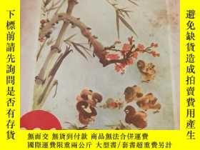 二手書博民逛書店星島週報罕見第226期Y20351 出版1956