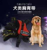 狗狗牽引繩胸背帶大型犬鏈子