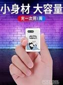 大容量充電寶超薄行動電源華為oppo蘋果8小米手機通用迷你沖 polygirl