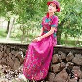 花緣 2020夏季新款原創民族風女裝大尺碼寬鬆復古印花棉麻連身裙子