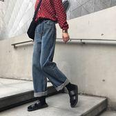 秋季韓版女裝高腰復古直筒牛仔褲寬鬆顯瘦寬管褲顯瘦卷邊學生長褲  9號潮人館