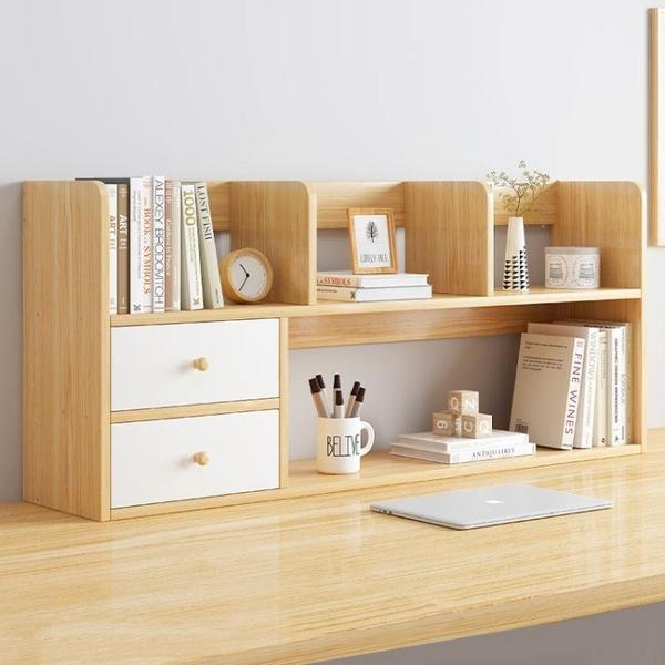 桌上書架簡約學生多層書桌收納置物架簡易辦公室桌面小型書櫃 嬡孕哺 LX