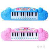 兒童電子琴女孩玩具1-3歲小孩益智啟蒙音樂琴早教嬰幼兒玩具 QG27893『優童屋』