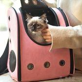 貓包寵物背包貓咪太空艙背包貓咪外出便攜雙肩背包狗狗背包     俏女孩