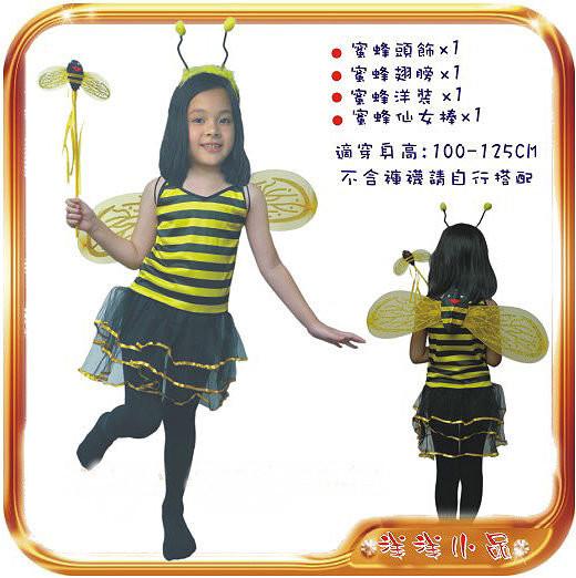 萬聖節聖誕節表演服裝表演道具舞衣舞蹈用品-蜜蜂翅膀仙子