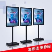 展示架商場水牌pop展板立牌立式廣告牌展示架落地指示牌kt板展架海報架 YXS 快速出貨