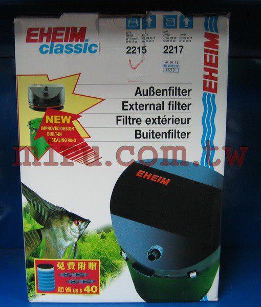 【西高地水族坊】德國EHEIM 外置式圓桶過濾 2217(附原廠濾材)