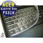EZstick奈米銀抗菌TPU鍵盤保護膜-ACER Aspire One P531H 系列專用鍵盤膜